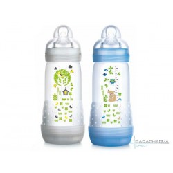 Lot de 2 biberons easy start 320ml